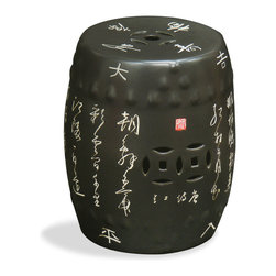 China Furniture and Arts - Calligraphy Motif Porcelain Garden Stool - With simple silhouette, this porcelain garden stool is modeled after the traditional Chinese drum. The center design takes its shape from an ancient coin. Hand painted with a dark gray finish, the white calligraphy motif provides a subtle contrast. Great for indoor and outdoor use, it easily complements any setting.