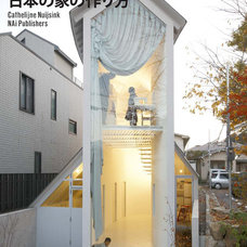 """Contemporary  """"How to Make a Japanese House"""" by Cathelijne Nuijsink"""