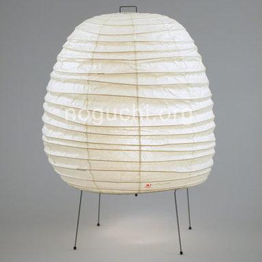 Table Lamp Model 20N -