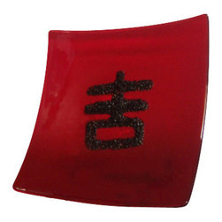 Vivian Stearns-Kohler/Etoile Creations - Fused glass - Chinese Good Luck decor - Glowing red fused glass dish with iridescent black Chinese symbol for good luck. Ji (which means lucky, auspicious, propitious in iridescent black glass.
