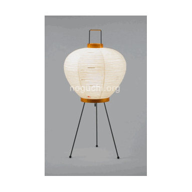 Table Lamp Model 3A -