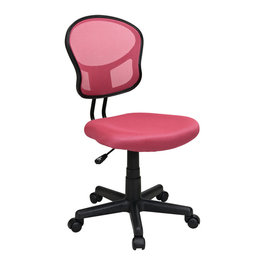 Traditional Task Chairs