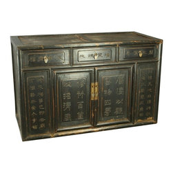EuroLux Home - Consigned Antique Chinese Cabinet Buffet Carved - Product Details