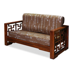 "China Furniture and Arts - Elmwood Wan Zi Love Seat - Upon looking at this love seat, a viewer once uttered in awe, ""a chair fit for a prince"". Thus the chair acquired a name ""Wang Zi"", Prince in Chinese. In this unique design, the art of Chinese window paneling is integrated with a perfect choice of Elmwood to show its maze-like intricacy. Completely handcrafted of Elmwood, this piece gives a pleasant view as well as a comfortable sitting with beautiful hand made tan-color linen cushion accented with silver embroidered Chinese writing."