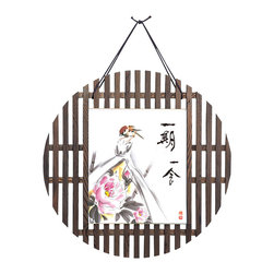 Cedar Wood Wall Hanging Circle - Wooden Japanese Wall Hanging for those who would like to try out Japanese art in a casual manner.  It is also great for those who are already into Japanese art and would like to decorate small space of your wall.