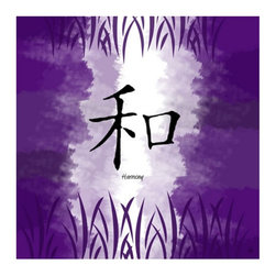 """Green Leaf Art - Green Leaf Art Harmony Wood Panel Wall Art - 12W x 12H in. - YS190311AP - Shop for Framed Art and Posters from Hayneedle.com! Bring harmony into your home with this Green Leaf Art Harmony Wood Panel Wall Art. In bright shades of purple this contemporary piece features the Chinese symbol for """"harmony"""" framed by slim blades of grass swaying breezily along the frame. Mounting hardware is included in this package for easy hanging.This piece of modern wall decor was created by Ankan. Ankan's work is typically contemporary and abstract with bold bright colors and shapes.About Green Leaf ArtGreen Leaf Art contracts with premier artists and high-quality manufacturers to present a range of contemporary and traditional artwork. The company's line totals over 2 500 pieces of wall decor and artwork in a variety of styles and genres and each Green Leaf piece is unique and beautifully crafted to brighten your home.Based in Houston Texas Green Leaf Art produces made-to-order designs based on individual customer specifications. Artwork is produced on canvas wood panels wall plaques or as photograph prints."""