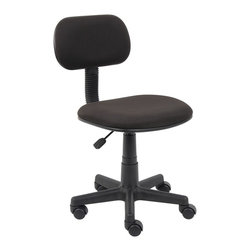 BossChair - Boss Black Fabric Steno Chair - One touch adjustment instantaneously raises or lowers chair. 5 star nylon base allows smooth movement. Durable plastic protects seat back and bottom from tears. Upholstered in Black Crepe.