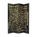 Wayborn - Wayborn Hand Painted Chinese Poem Room Divider in Black/Gold - Wayborn - Room Dividers - 2231 - Wayborn hand painted screens start with a cedar plywood frame covered in a cheesecloth material. Then layer after layer of plaster is applied; each layer must dry before another layer can be applied. After all the plaster has been applied several coats of lacquer is put over the entire surface. At that time the artist begins to sketch out the painting directly on the panels of the screen and begins painting the design with water based paint.  Each one of these screens has its own characteristics and is truly a work of art.