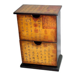 """Oriental Furniture - Petite Calligraphy Two Drawer Cabinet - Decorated with a beautiful Chinese calligraphy decoupage applique, this small two drawer chest is a great place to store precious objects. The parchment color accentuates the antique style Chinese characters and the red """"chop"""" designs. The drawers are a great size for jewelry, keys, money clip, odds and end that get dropped on a dresser top are organized by this miniature table top cabinet."""