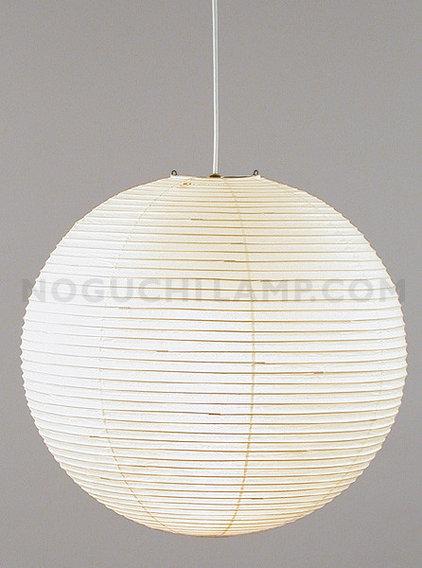 Asian Pendant Lighting by Noguchi