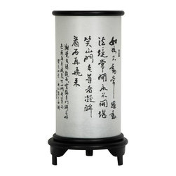 "Oriental Furniture - 13"" Japanese Kanji Lantern Shoji Lantern - This attractive cylinder shaped lantern is a great way to add an element of the far East to the decor of any room. Beautifully crafted from a lacquered wood base, with a fiber reinforced rice paper shade and black lacquered top collar. The archaic style Japanese characters decorate the shade, providing a classic Asian decorative accent for home or office. Simple, subtle, and beautiful, this small craft lantern that will cast soft, warm diffused light through out any room in your home. Perfect for accent lighting in the living room, dining room, or home office, as well as for a nightlight in a child's room or bathroom."