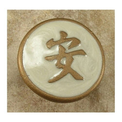 Anne At Home - 1 1/4 in. Happiness Pearl/Gold Epoxy Knob (Set of 10) - Hand cast and finished. Made in the USA. Pewter & Epoxy with brass insert. Collection: Asian. 1.25 in. L x 1.25 in. W x 0.75 in. H