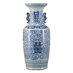 "Oriental Danny - Chinese blue and white porcelain vase - Chinese blue and white porcelain vase with classic ""Double Happiness"" character. Hand made and hand painted. Start the blue and white collection in this classic vase."