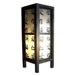 "Oriental-Decor - 15"" Chinese Tower Lamp - This tall and attractive decorative lamp can be placed on the floor or any surface for fine decorative effect. Create an Asian theme in any room with this royal Chinese lamp."