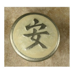 """Anne At Home - 1 3/4"""" Tranquility Pearl/Pewter Epoxy Knob (Set of 10) - Hand cast and finished. Made in the USA. Pewter & Epoxy with brass insert. Collection: Asian. 1.75 in. L x 1.75 in. W x 0.75 in. H"""