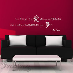 LOVE and DREAMS vinyl wall quote from Dr. Seuss with calligraphy - LOVE and DREAMS vinyl wall quote from Dr. Seuss with calligraphy | 24 colors available