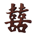 """China Furniture and Arts - Wooden Chinese Character-Double Happiness - Completely hand carved in wood, this character means double happiness and pronounces """"Xi"""" in Chinese. Hang anywhere in the room to bring positive Chi. Hand rubbed dark mahogany finish"""