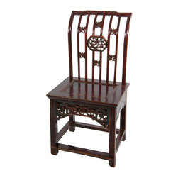 Oriental Furniture - Antique Chinese Hand Carved Solid Wooden Chair - Elegant hand crafted Chinese antique side chair with classic Ming style floating panel construction seat, and hand carved seat apron and chair back. Sourced from Zhe Jiang province and estimated at over 110 years old, this piece has been beautifully restored with a deep Rosewood stain hardwood finish.