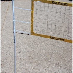 Ultimate Systems Jose Cuervo Power Backyard Volleyball Set - The Jose Cuervo Power Backyard Set offers you and your friends the excitement of recreational volleyball with a customized Jose Cuervo net. This volleyball set features two-section anodized aluminum standard poles a 32-feet x 39-inch weather-treated nylon net 0.25-inch boundary rope and a handy polyester carrying bag for efficient storage. A five-year warranty on all poles and a 90-day warranty on all system parts guarantee your satisfaction with the Jose Cuervo Power Backyard Set. Poles: 2-section heavy-duty telescoping anodized aluminum poles 1.625 inches pole diameter Ribbed for extra strength Double-locking push-button height adjustment Men's or Women's height settings Pre-attached net rolls up for easy storage Net Twisted .375-inch rope top and botton with 3-inch Cuervo logo tape 13 oz. yellow vinyl and 27 lb. weather-treated knotted polyester netting 32-foot x 39-inch knotted polyester weather-treated netting Four grommets and tie cords on side tapes and .75-inch wooden end dowels Bottom net rope cinched by 2-foot x .25-inch bungee cord straps Guylines & Stakes 2 guylines per pole .25-inch orange rope Large slide bar handles 12-inch long .372-inch diameter steel stakes Web Boundary Pre-measured 30- x 60-foot quarter-inch rope line with preformed loops Four 5-inch steel stakes with bungee cords Storage hand winder Ready for grass play Bag Heavy-duty black polyester storage bag 59 x 9 x 8 inches Handles adjustable shoulder strap double zipper stake pocket