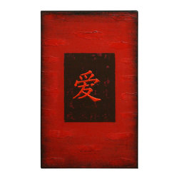 """China Furniture and Arts - Chinese Character Oil Painting - Love - A fine example of contemporary Chinese art, this piece is finely prepared with raised gesso and hand-painted with oil on canvas. It features the Chinese character """"Ai"""", meaning """"Love"""". Vibrant and bold, this is a unique piece that is sure to bring Asian flair to any space."""
