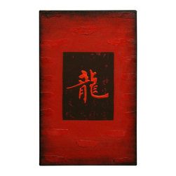 """China Furniture and Arts - Chinese Character Oil Painting - Dragon - A fine example of contemporary Chinese art, this piece is finely prepared with raised gesso and hand-painted with oil on canvas. It features the Chinese character """"Long"""", meaning """"Dragon"""". Vibrant and bold, this is a unique piece that is sure to bring Asian flair to any space."""