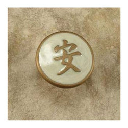 Anne At Home - 1 1/4 in. Tranquility Pearl/Gold Epoxy Knob (Set of 10) - Hand cast and finished. Made in the USA. Pewter & Epoxy with brass insert. Collection: Asian. 1.25 in. L x 1.25 in. W x 0.75 in. H