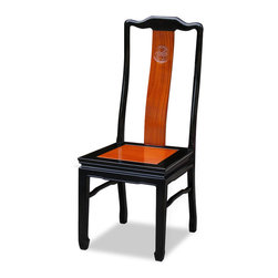 China Furniture and Arts - Rosewood Longevity Design Chair - Made of solid rosewood, this chair is exquisitely hand-carved with the symbol of Longevity in the center. It is constructed with traditional joinery techniques by artisans in China. Use as a dining chair or place a pair in a special spot in your living room. A hand applied natural wood stain complements the black ebony color to produce a striking two tone finish.
