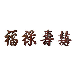 """China Furniture and Arts - Wooden Chinese Character Wall Plaques - Good Luck, Wealth, Longevity and Double Happiness are four essential elements of a good life considered in Chinese culture. The four characters represented these ideas are here carved in wood with hand rubbed classic mahogany finish. Each one is 9""""Wx1""""Dx10""""H (set of 4)."""