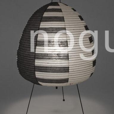 Table Lamp Model 1AS -
