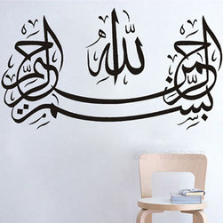 ColorfulHall Co., LTD - DIY Home Decor Arab Culture Type Religious Wall Decals - You will find hundreds of affordable peel - and - stick wall decal designs, suitable for all kinds of tastes and every room in your house, including a children's movie theme, characters, sports, romantic, and home decor designs from country to urban chic. Different from traditional decals, vinyl wall decals is with low adhesive that allows you to reposition as often as you like without damaging the paint. Application is easy: peel offer the pre-cut elements on the design with a transfer film, and then apply it to your wall. Brighten your walls and add flair to your room is just as easy.