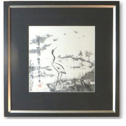 Dr. Ling Cheng - Lonely Crane, Painting - In order to keep his nose clean the crane prefers solitude and loneliness. This poetic Asian painting is a one of a kind created by the poetry of Dr. Ling Cheng. Framed and matted in black. Beautifully done in India Ink and painting on rice paper.