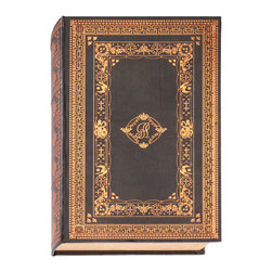 """Exposures - Prague Book Box - Overview Books have been used to hide treasures for centuries, but this ingenious embossed Prague book box takes mystery to a new level. Fill with remotes, guides and tabletop clutter, or with treasured photos and mementos. Whatever you use it for, this book box will add a finished decorative touch to your space. Crafted of embossed leatherette and kraft paper. Specifications 13"""" wide x 8 1/2"""" high x 2 3/4""""deep"""