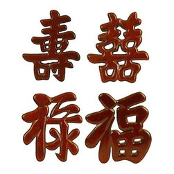 """Oriental Unlimited - Chinese Character Wooden Symbols - Set of 4 - Set of 4. Adorn your home with """"Long Life"""", """"Double Happiness"""", """"Prosperity"""", and """"Good Luck"""". Solid wood symbols. 7 in. H x 6 in. W (each)"""