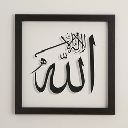 Sakina Design - Allah (Black) - Written in Thuluth script, this artwork harmoniously melds classical Arabic script and a contemporary presentation. First developed in the 11th century, Thuluth script is one of the most elegant forms of Arabic calligraphy, and can be found decorating medieval Mosques from Europe to Asia.