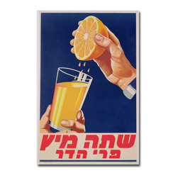 Trademark Art - A Glass of Orange Juice 1947 - 22 x 32 Canvas - Gallery Wrapped Canvas Art. Canvas wraps around the sides and is secured to the back of the wooden frame. Frameless presentation of the finished painting. 22 in. L x 32 in. W x 2 in. D (4 lbs.)