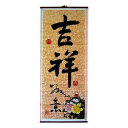 Oriental-Decor - Good Fortune Chinese Scroll Chinese Scroll - Luck has nothing to do with it. You bought this beautiful scroll to delight and bestow blessings on your house. And it will do just that, with grace and artistry.
