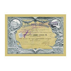 """Buyenlarge.com, Inc. - Credito Y Docks De Barcelona- Gallery Wrapped Canvas Art 12"""" x 18"""" - Stock certificates are like currency, sharing value and beauty on the face.  This cancelled certificate captures a moment in history as technology advances and big business moves forward."""