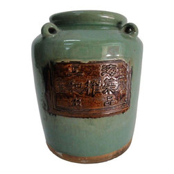 Vintage Chinese Water Pot - A rustic hand glazed open container with traditional Chinese detailing. This item was acquired while the seller was living abroad in Asia. This well traveled piece is in excellent vintage condition. Use this stylish vessel on its own or for displaying your decorative arrangements.
