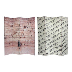 Oriental Furniture - 6 ft. Tall Double Sided Wailing Wall Room Divider - Subtle, powerful, Zen like images. One of a Hasidic rabbi praying alone at the Wailing Wall in old Jerusalem, and the other of a close up photographic image of ancient Hebrew script. Both images make this room divider stunning. Unique imagery and neutral earth-tone colors make this a beautiful decorative accent for any room: living room, bedroom, dining or kitchen. Each side has a different image as shown.