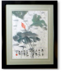 Dr. Ling Cheng - Among the Green Leaves A Little Red, Painting - Describe someone, something very outstanding, it is love, respected. A combination of poetry and art by Artist, Dr. Ling Cheng. This an outstanding work of art for the selective collector of Asian Art. Original and one of a kind, India Ink on rice paper. Framed in black and matted in white and blue.