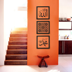Sakina Design - Shahada & Alhambra Wall Art - The 'Shahada' written in Thuluth script. First developed in the 11th century, Thuluth script is one of the most elegant forms of Arabic calligraphy, and can be found decorating medieval Mosques from Europe to Asia.