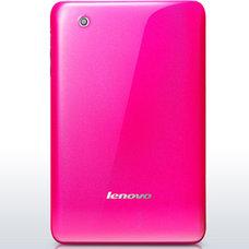 Contemporary Home Electronics by Lenovo