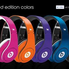Home Electronics by beatsbydre.com