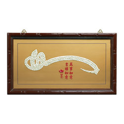 "China Furniture and Arts - Black Pearl RU YI Shadow Box - The Chinese sign of ""Ru Yi"" symbolizes authority and power, and encompasses health, luck, wealth, and long life in Feng Shui study. The Ru Yi symbol featured here is formed by a collection of black pearls and is framed under glass and ready to be hung. Imported."