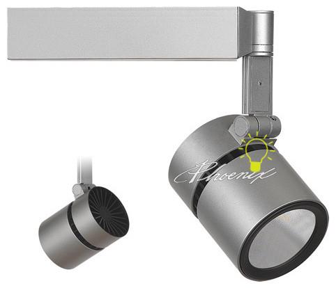 Lytespan alcyon led small cylinder track light modern for Tiny track lighting
