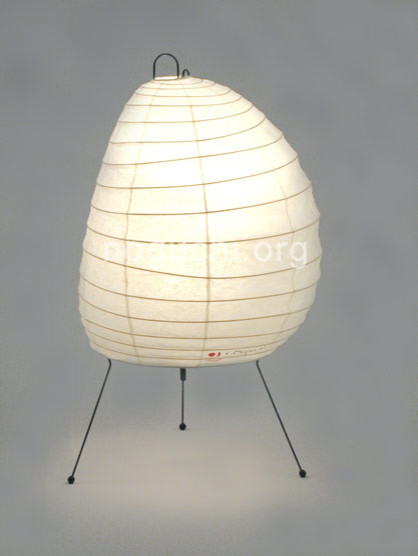 Table Lamp Model 1N modern table lamps