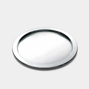 Alessi | 5000 Round Platter modern-serving-dishes-and-platters
