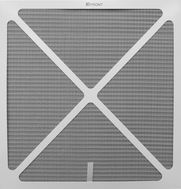 Replacement Carbon Filter for HEPA Air Cleaner with VOC & TiO2 contemporary-major-kitchen-appliances