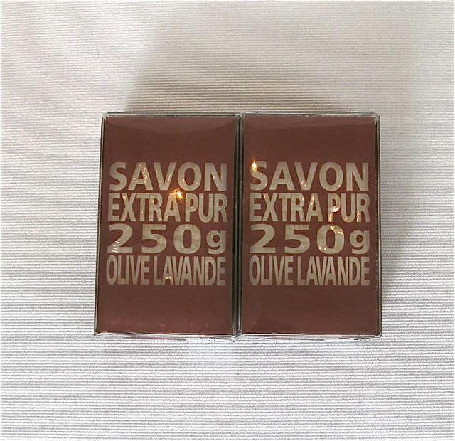 Extra Pure Bar Soap: Lavender contemporary-bathroom-accessories