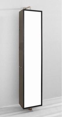 Virtu USA Marcel 14-in. 360 Rotating Vanity Cabinet - Espresso modern-bathroom-vanities-and-sink-consoles